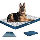 KROSER Cuscino per Cane 122cm Letto per Cani,Fodere Impermeabili,Lavabile Rimovibile,Tappetino per Animali Domestici Adatto per Cani di Taglia XX-Large Fino a 50 kg