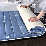 Nobuddy Materasso Letto Futon Matrimoniale e Singolo Pieghevole e Arrotolabile,Tatami Materassino Morbido Materassino,Giapponese Dormire Mat Bed Ground/B / 150x190cm