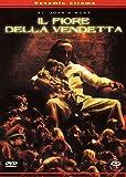 Il Fiore Della Vendetta - St. John's Wort [Italian Edition] by megumi okina