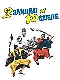 Due Samurai per 100 Geishe